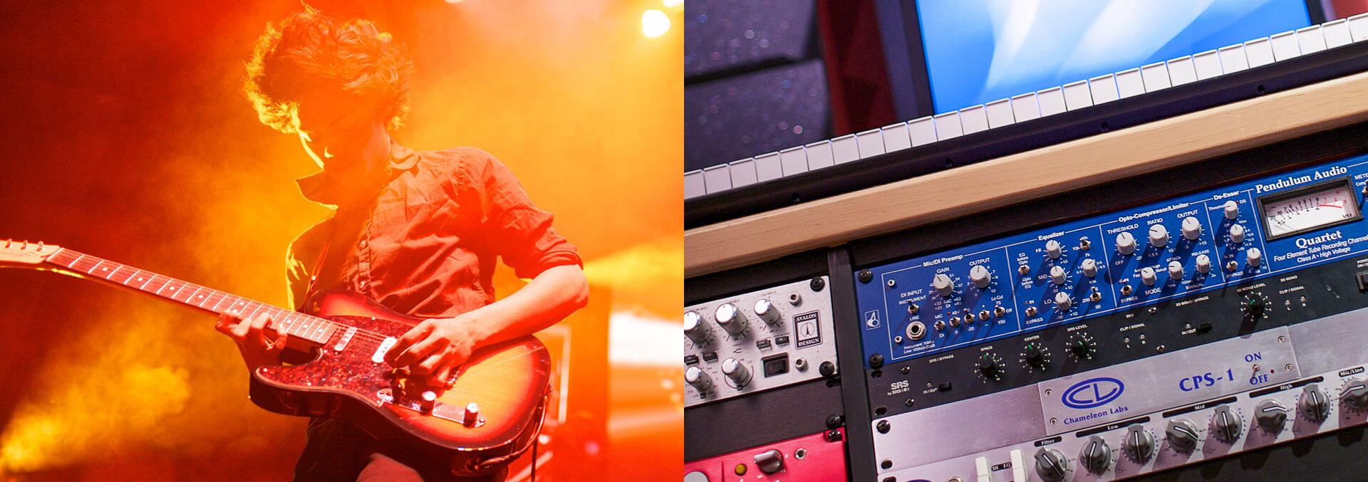 home_music_studio